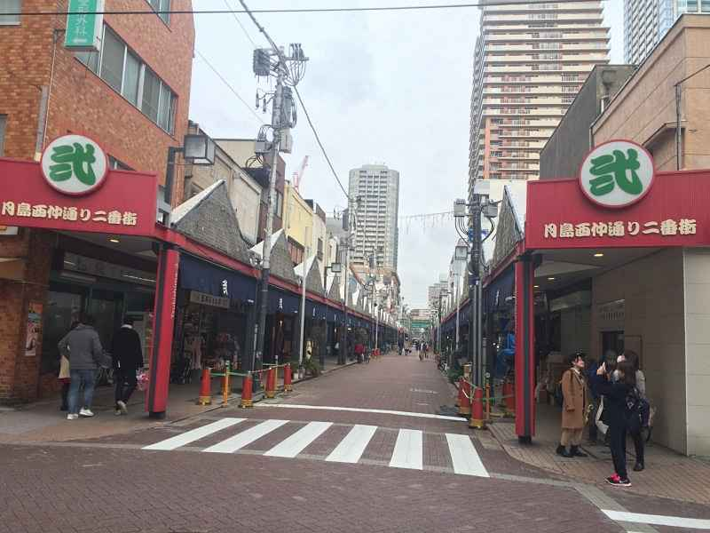 Monja Street na capital japonesa