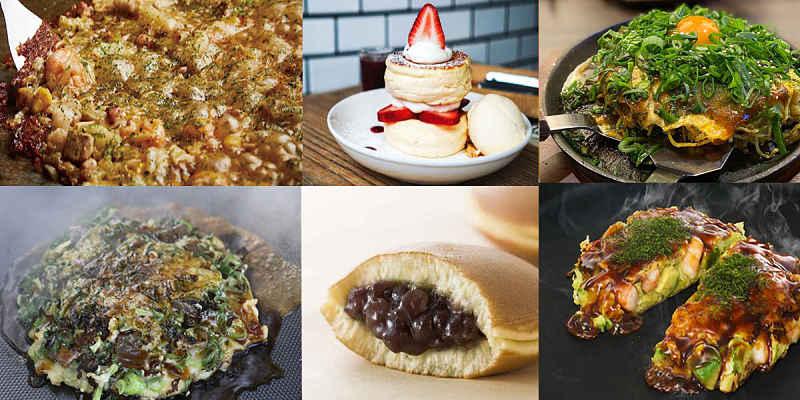 6 tipos de panquecas japonesas